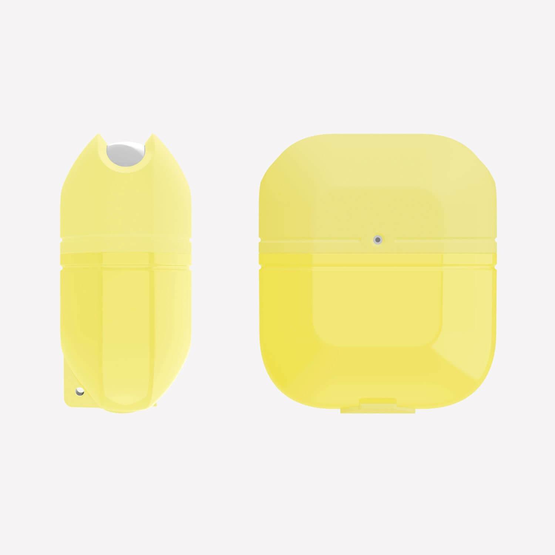 488006_Web_XDoria_Defense_Journey_Yellow_04
